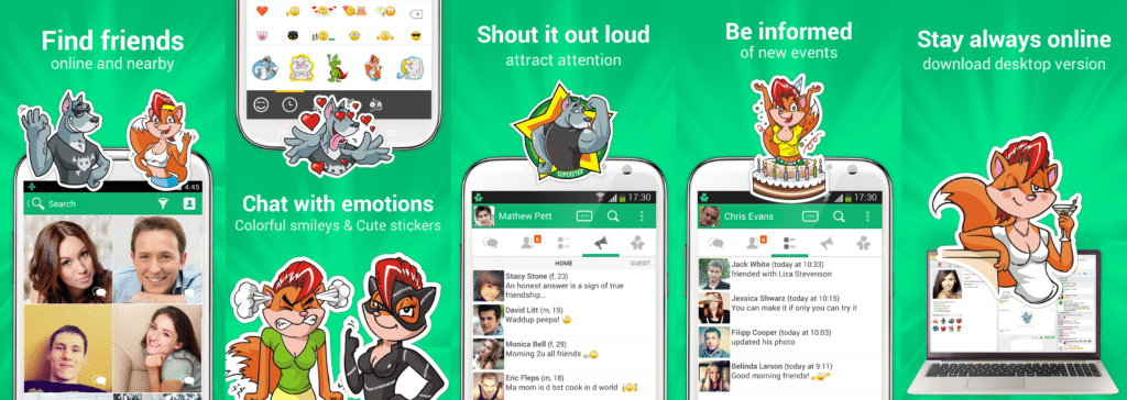 Android Application Review: Frim – Chat for Friends